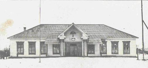 школа №5 1981 г.